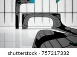 abstract dynamic interior with...   Shutterstock . vector #757217332