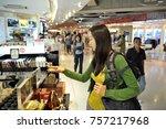 bangkok  thailand   june 28 ... | Shutterstock . vector #757217968