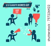 set of silhouette business... | Shutterstock .eps vector #757226422