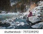 young female traveler relaxing... | Shutterstock . vector #757239292