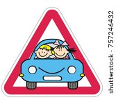 be careful  kids in the car.... | Shutterstock .eps vector #757246432