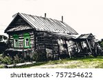An Old Rickety Dilapidated...