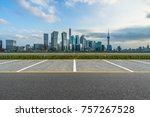 empty car park with city... | Shutterstock . vector #757267528