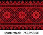 embroidered good like old... | Shutterstock .eps vector #757290658