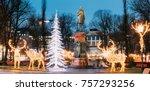 helsinki  finland. panorama of... | Shutterstock . vector #757293256
