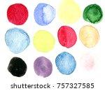 watercolors on paper | Shutterstock . vector #757327585