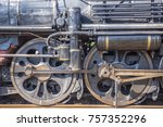 a closeup of the large steel... | Shutterstock . vector #757352296