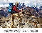 hiking scene in cordillera...   Shutterstock . vector #757370188