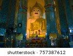 Mandalay  Myanmar   December 20 ...