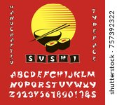 vector handwritten brush font.... | Shutterstock .eps vector #757392322