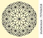 geometric pattern. decorative... | Shutterstock .eps vector #757436518