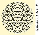 geometric pattern. decorative... | Shutterstock .eps vector #757436575