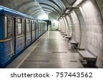 subway station perspective | Shutterstock . vector #757443562