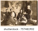 ussr   circa 1942  meeting of... | Shutterstock . vector #757481902