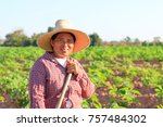 female farmer. agriculture and... | Shutterstock . vector #757484302