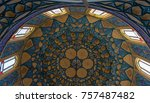 esfahan iran 4 feb 2017  mosaic ... | Shutterstock . vector #757487482