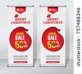 roll up banner merry christmas... | Shutterstock .eps vector #757488346
