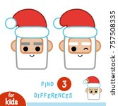 find differences  education... | Shutterstock .eps vector #757508335