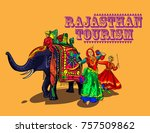 rajasthan tourism elephant... | Shutterstock .eps vector #757509862