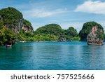 ko hong island thailand   Shutterstock . vector #757525666