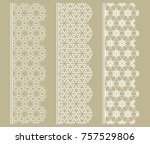 vector set of line borders with ... | Shutterstock .eps vector #757529806