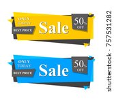 special offer sale banner for... | Shutterstock .eps vector #757531282