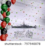 united arab emirates national... | Shutterstock .eps vector #757540078