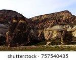 volcanic rocks   turkey | Shutterstock . vector #757540435