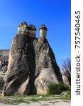 volcanic rocks   turkey | Shutterstock . vector #757540465