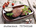 delicious lithuanian food | Shutterstock . vector #757543168