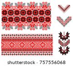 set of embroidered goods like... | Shutterstock .eps vector #757556068