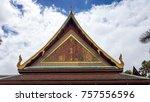siam park architecture | Shutterstock . vector #757556596