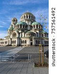 Small photo of SOFIA, BULGARIA - NOVEMBER 7, 2017: Golden Domes of Cathedral Saint Alexander Nevski in Sofia, Bulgaria
