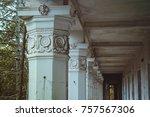 stucco molding on columns | Shutterstock . vector #757567306