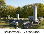 fragments of the ruins of... | Shutterstock . vector #757568356