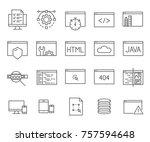 set of web development related... | Shutterstock .eps vector #757594648