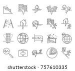 set of earthquake related... | Shutterstock .eps vector #757610335