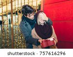 beautiful young couple in love...   Shutterstock . vector #757616296