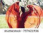 seasonal feature  beauty and...   Shutterstock . vector #757621936