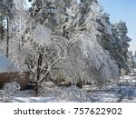 beautiful christmas snowy day    Shutterstock . vector #757622902