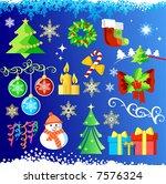 Big set elements for Christmas design & background / vector / - stock vector
