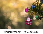 decorated christmas tree on... | Shutterstock . vector #757658932