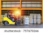 forklift handling aluminum... | Shutterstock . vector #757670266