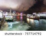 Tsim Sha Tsui Star Ferry...