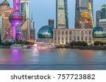 shanghai skyline  shanghai... | Shutterstock . vector #757723882