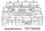 cute cats with merry christmas... | Shutterstock .eps vector #757730905