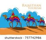 camel desert safari vector... | Shutterstock .eps vector #757742986