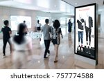 intelligent digital signage  ... | Shutterstock . vector #757774588
