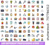 100 different professions icons ...