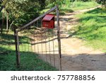 red mailbox with the scene | Shutterstock . vector #757788856